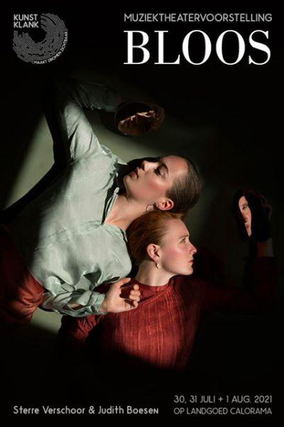 BLOOS, muziektheatervoorstelling over blozen en compassie.